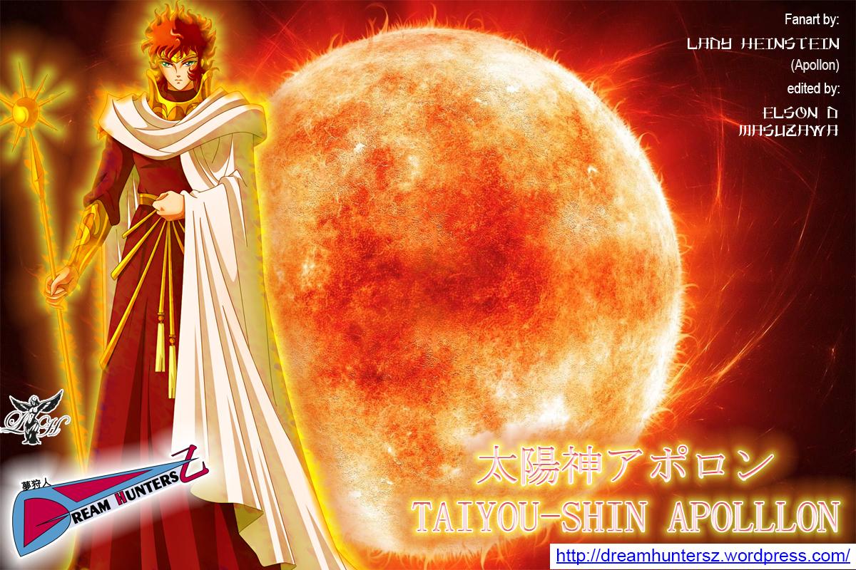 Taiyou-shin Apollon - Previous Version